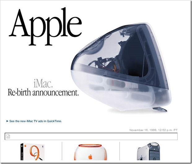 apple-1999