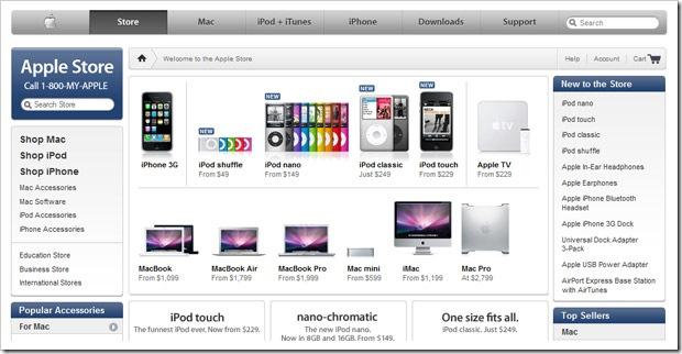 apple-2008