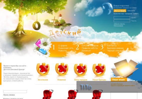 children-website-inspiration