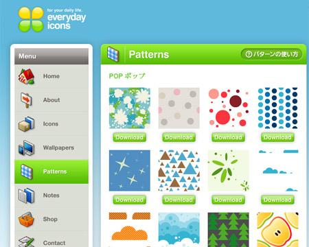 everyday-icons-free-patterns-webdesign