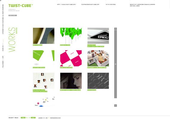 twist-cube-creative-flash-webdesign-inspiration