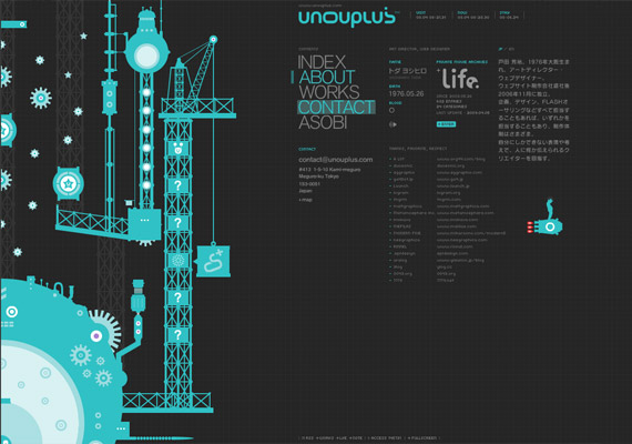 unouplus-creative-flash-webdesign-inspiration