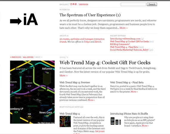 ia-minimalist-web-design-inspiration