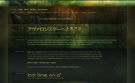 avalon-star-web-design-inspiration