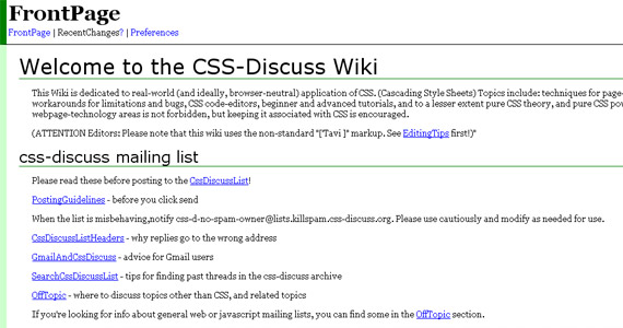 discuss-css-tutorial-web-site-learning