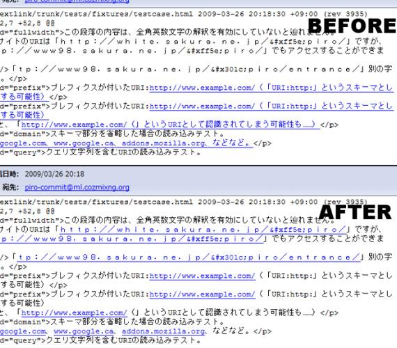 text-link-firefox-plugin