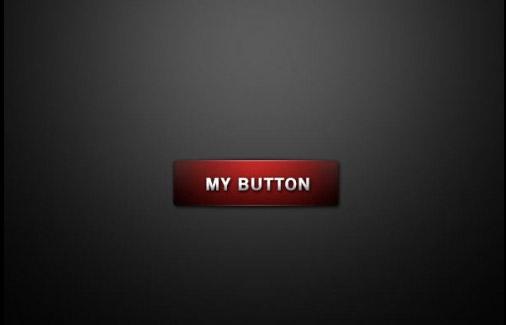 clean-shining-web-button-photoshop-navigation-tutorial