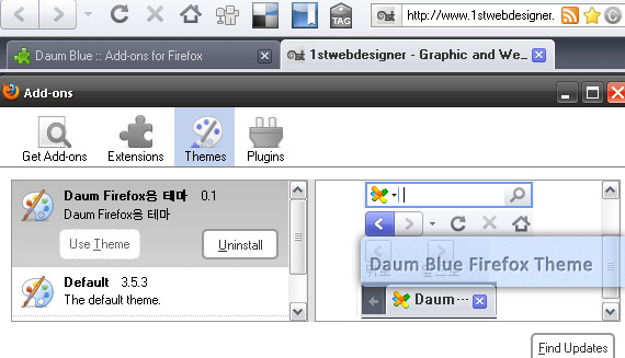 daum-blue-free-popular-firefox-3-5-theme