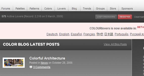 colourlovers-web-designer-tools-useful