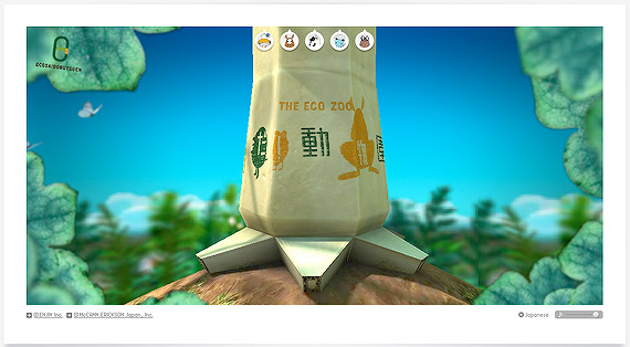 ecodazoo-3d-flash-inspiration-webdesign