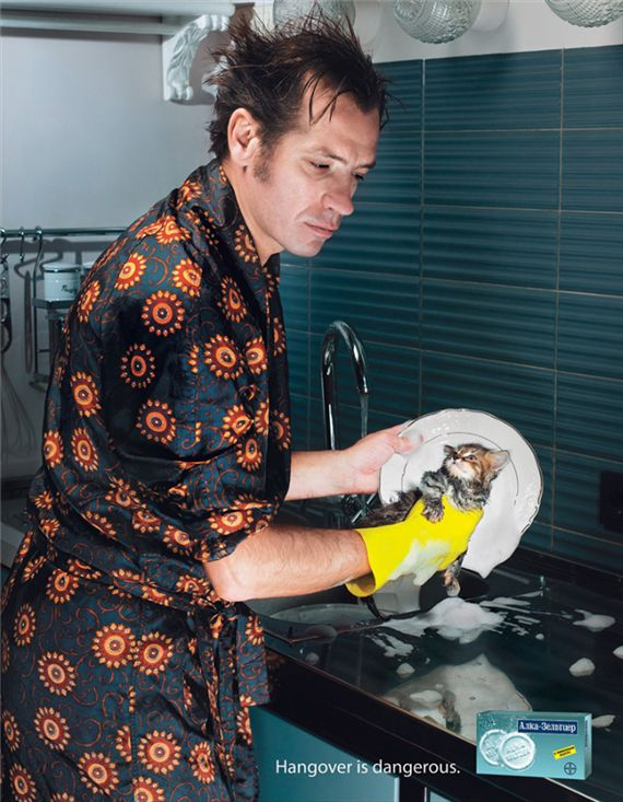 Alka-seltzer-most-interesting-and-creative-ads