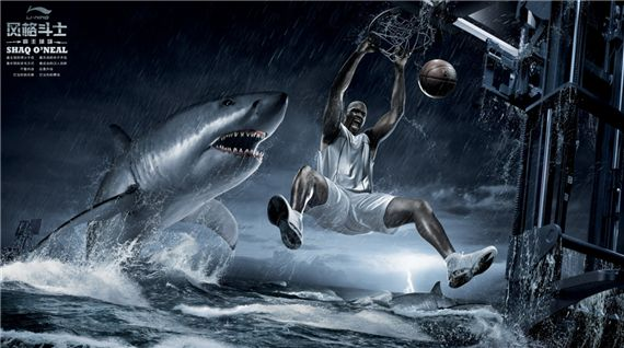 Shaq-oneal-most-interesting-and-creative-ads