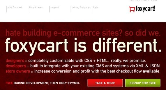foxycart-e-commerce-softwares