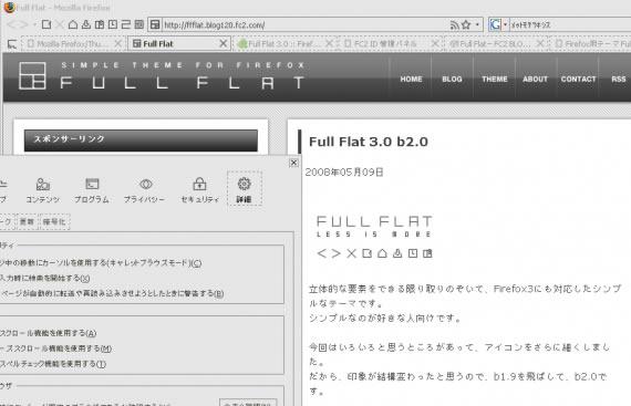 full-flat-professional-modern-firefox-themes