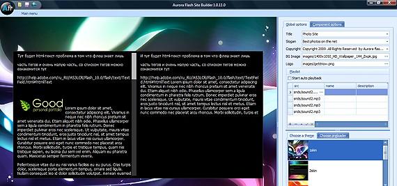 http://www.1stwebdesigner.com/wp-content/uploads/2010/05/aurora.jpg