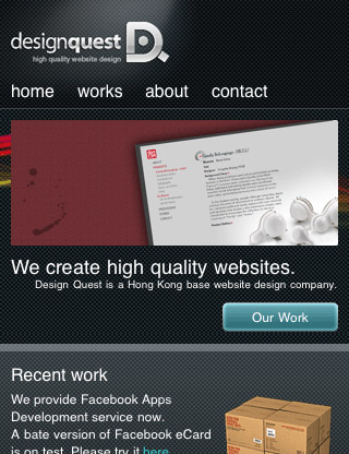 Design-quest-mobile-web-design-showcase