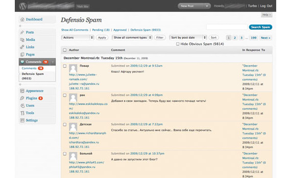 Defensio-anti-spam-wordpress-security-tools-tips-plugins