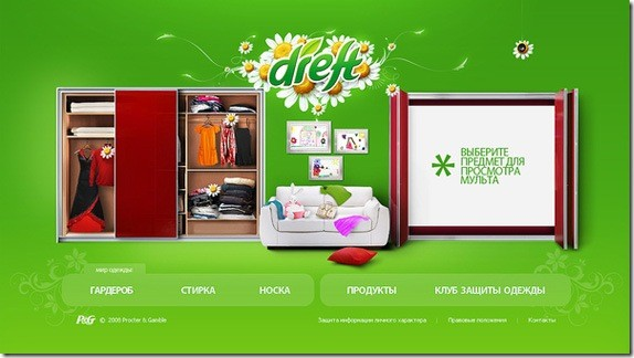 Dreft Promotional web site