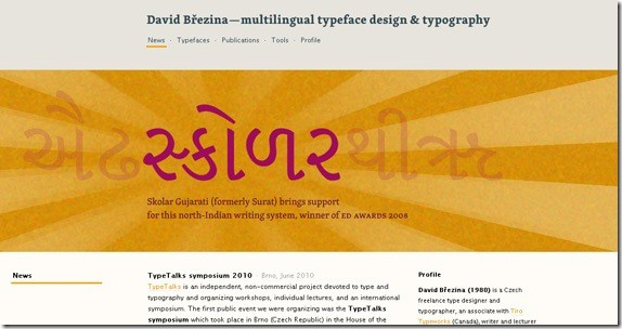 david-Typography-Font-Related-Blogs