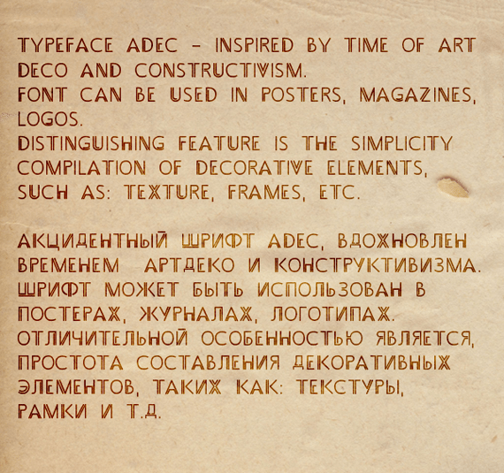 Typeface Adec-new-fresh-fonts