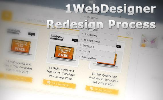 1stwebdesigner-redesign-process