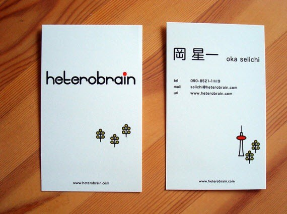 heter-minimal-business-cards
