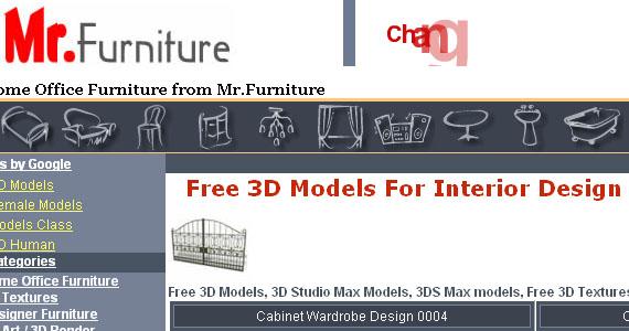 3D_modeling_tools_website_21