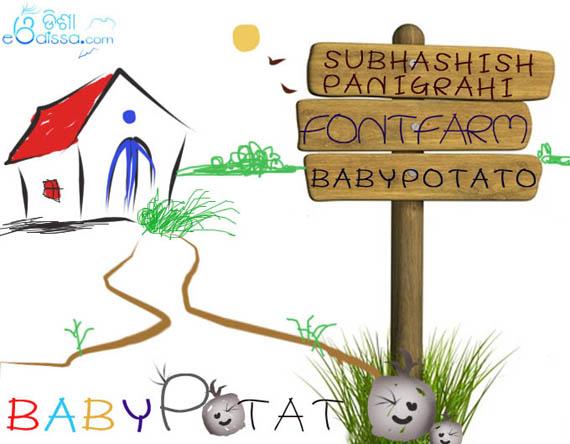 Baby_potato