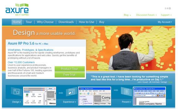 Axure-free-premium-wireframing-webdesign-tools