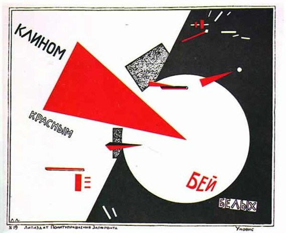 soviet constructivist architecture and its influences The rift that existed in soviet avant-garde architecture between its positive basis in abstract art and its positive basis in industrial design was reproduced in miniature in the debates between van doesburg and his followers and walter gropius' bauhaus school at both weimar and dessau.