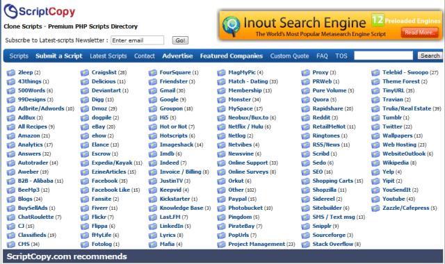 推荐16个国外的源码下载网站