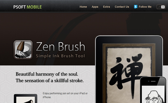 Zen-brush-useful-iphone-apps