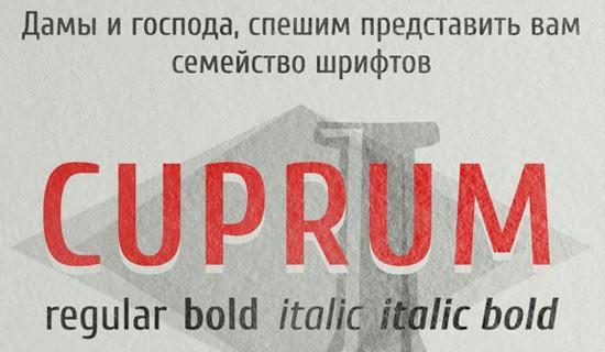 Cuprum free fonts 2015
