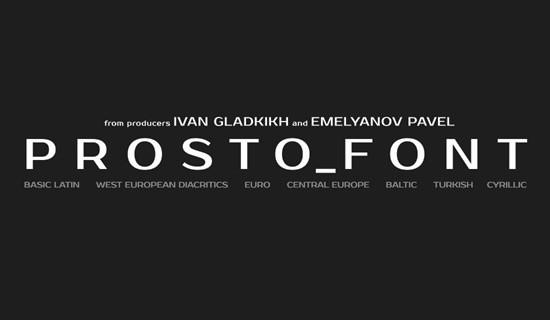 Prosto-fresh-free-fonts-2012