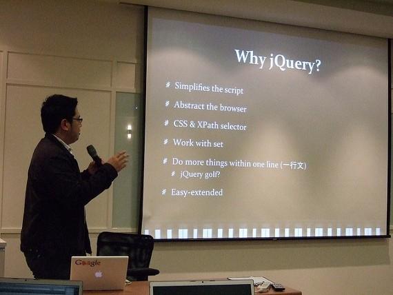 jQuery Conclusion