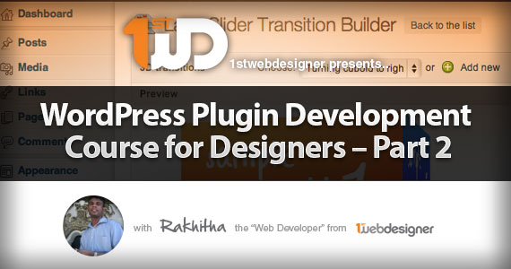WordPress Plugin Development from Scratch, Part 2/4: Integrate Slider