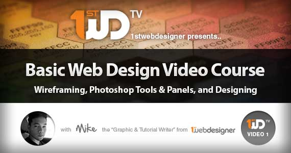 Basic Web Design Video Course – Wireframing, Photoshop Tools & Panels, and Designing  [Part 1]