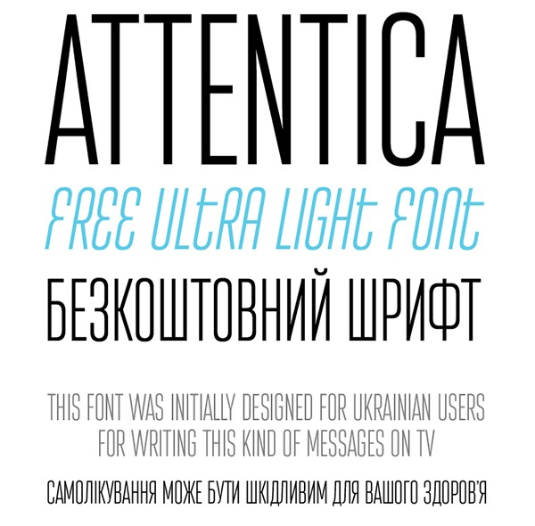 free modern font typeface family 123