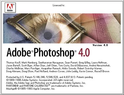 History-of-Photoshop-07