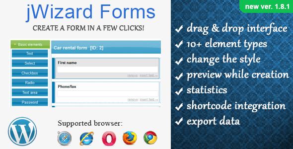 jWizard Forms