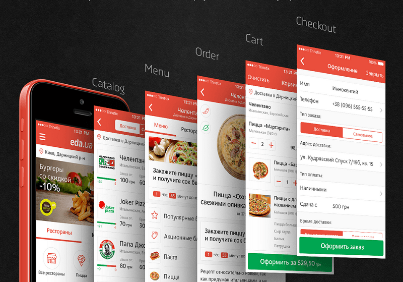 ordering food is done in 5 easy uncomplicated steps great app design inspiration - App Design Ideas