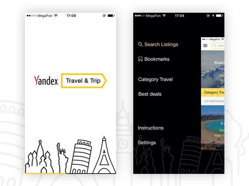 mobile app design trends loading screens Yandex