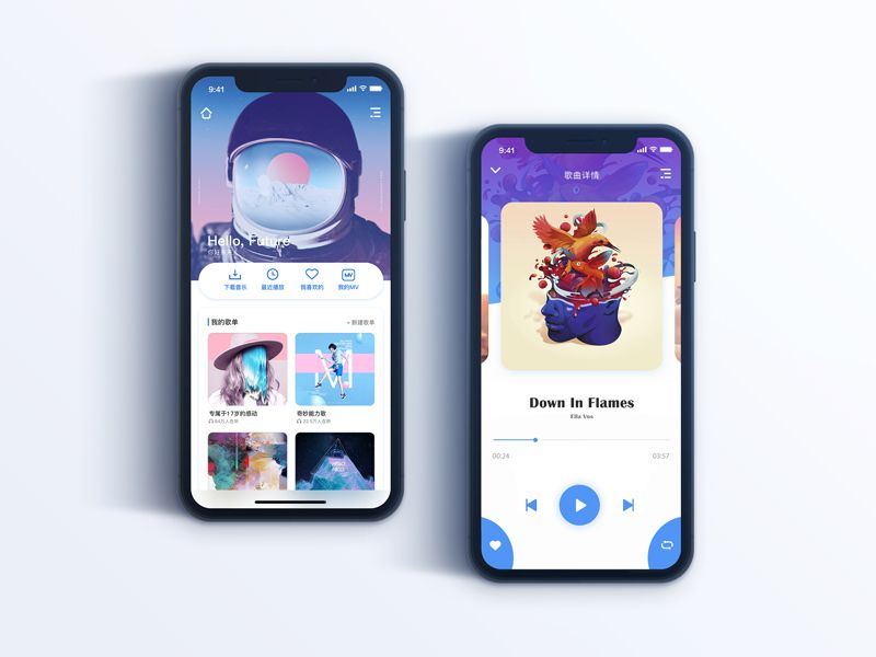Music App Creative Interpretations iOS