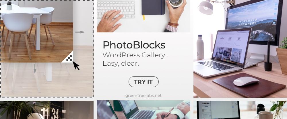 PhotoBlocks Grid Gallery WordPress Plugins 2018