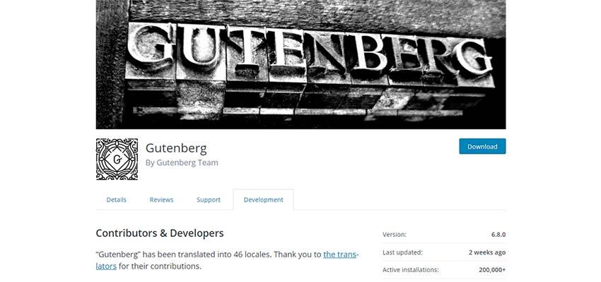 Gutenberg changelog.