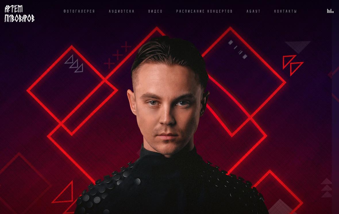 dark website designs - Artem Pivovarov
